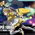 Super Fumina (HGBF)