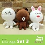 SET ตุ๊กตาไลน์ 3 ตัว ( Moon, Brown, Cony ) ขนาด 40 cm.