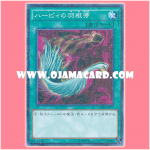 15AX-JPM47 : Harpie's Feather Duster (Millennium Rare)
