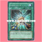 PP10-JP009 : Hero's Bond (Secret Rare)