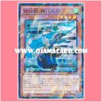 SPTR-JP004 : Hermit Youkai Kamanitachi / Kamanitachi of the Hermit Yokai (Normal Parallel Rare)