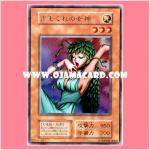 Goddess of Whim (Ultra Rare)