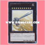 VE06-JP004 : Superdreadnought Rail Cannon Gustav Max / Super-Dreadnought Gun-Turret Train, Gustav Max (Ultra Rare)