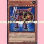 DP14-JP007 : Dododo Bot (Common)