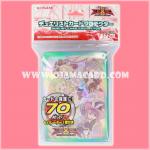 Yu-Gi-Oh! ZEXAL OCG Duelist Card Protector / Sleeve - Madolche 70ct.