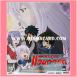 VCD : Cardfight!! Vanguard Vol.13 [Ep.25-26] / การ์ดไฟท์! แวนการ์ด แผ่นที่ 13 [Rideที่ 25-26] - No Card + VCD Only