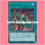 DBLE-JP005 : Predator Blast (Ultra Parallel Rare)