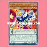 CP17-JP004 : Performapal Odd-Eyes Synchron / Entermate Odd-Eyes Synchron (Rare)