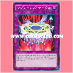 DC01-JP026 : Magician's Circle (Normal Parallel Rare)
