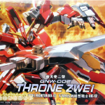 HG OO (12) 1/144 GNW-002 Gundam Throne Zwei