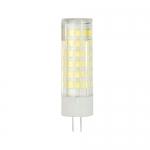 หลอดไฟ LED G4 7W