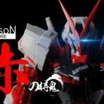 PG 1/60 Gundam Astray Red Frame [Nillson Work]