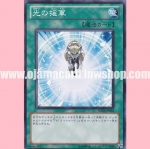 SD22-JP034 : Charge of the Light Brigade / Reinforcements of the Light (Common)