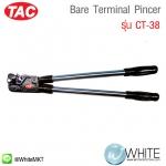 Bare Terminal Pincer รุ่น CT-38 ยี่ห้อ TAC (CHI)