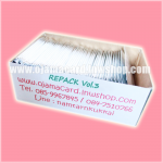 REPACK Vol.3 - Booster Set (50 Packs)