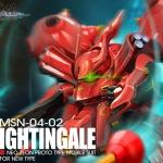 Non Scale SD MSN-04-02 NIGHTINGALE