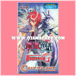 G Collector Pack 3 : Sovereign Star Dragon (VGT-G-CP03) - Booster Pack