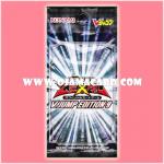 V Jump Edition 9 [VE09-JP] - Booster Pack