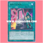 MP01-JP017 : Card of Demise / Life-Shaving Treasure Cards (Millennium Ultra Rare)