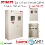 ตู้เก็บสารเคมี Gas Cylinder Storage Cabinet (3-Cylinder)(With Air Blower) รุ่น WA710103