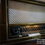 วิทยุหลอด Graetz, Altena: Sinfonia 3262 ปี1954 รหัส16460gs