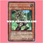 PP10-JP001 : Elemental Hero Woodsman / Elemental Hero Forestman (Secret Rare)