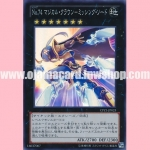 CPZ1-JP025 : Number 74: Master of Blades (Ultra Rare)