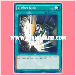 AT10-JP007 : Miracle Dig / Miracle Excavation (Common)