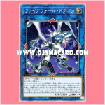 LVB1-JPS01 : Firewall Dragon (Extra Secret Rare)