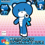 Petitgguy Lightning Blue