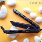 มีดซ้อมควง มาซามุ Masamu Balisong Trainer Knife TKBS-MM888TR