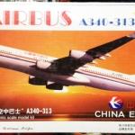 1/300 AIRBUS A340-313