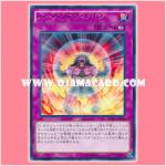DUEA-JP068 : Battleguard Rage / Barbarian Rage (Rare)