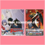 VCD : Cardfight!! Vanguard Vol.13 [Ep.25-26] / การ์ดไฟท์! แวนการ์ด แผ่นที่ 13 [Rideที่ 25-26] - VCD + Card