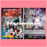 C-KiDs Express No.26 (2015) - Magazine + Card