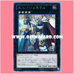 PP15-JP007 : Zubaba General (Secret Rare)