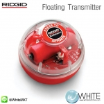Floating Transmitter ยี่ห้อ RIDGID (USA)