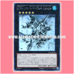 LVAL-JP046 : Number C101: Silent Honor DARK / Chaos Numbers 101: Silent Honors Dark Knight (Holographic Rare)