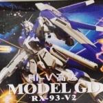 MG RX-93-2 Hi-V Gundam