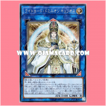 LVP1-JP011 : Kyrios, Dominion of the Lightsworn / Lightlord Dominion Kyrios (Secret Rare)
