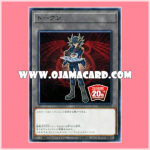 ST18-JPT03 : Token (Yusei - OCG 20th Anniversary) (Common)