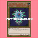 GP16-JP001 : Glow-Up Bulb (Gold Rare)