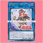 VJMP-JP140 : Summon Sorceress (Ultra Rare)