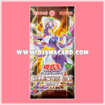 Collectors Pack 2017 [CP17-JP] - Booster Pack (JA Ver.)
