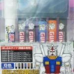 Gundam Marker SET 03