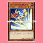 SR03-JP019 : Spell Striker / Magic Striker (Common)
