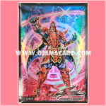 Yu-Gi-Oh! 5D's OCG Duelist Card Protector / Sleeve : Legendary Six Samurai - Shi En / True Six Warmen - Shien 8ct. 98%