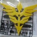 1/100 Action Base Neo Zeon Ver. (Yellow)