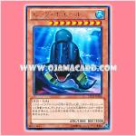 LTGY-JP008 : Big Whale (Rare)