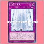 SR01-JP034 : The Original Monarch (Common)